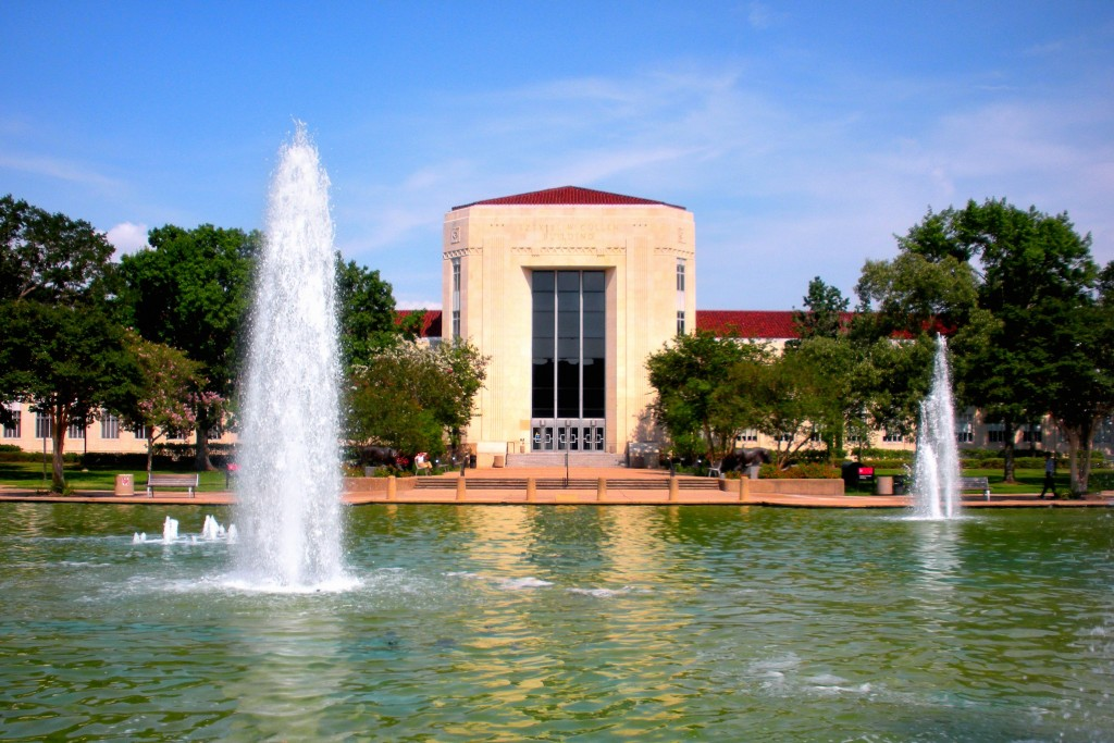 university-of-houston-beautiful-southwest