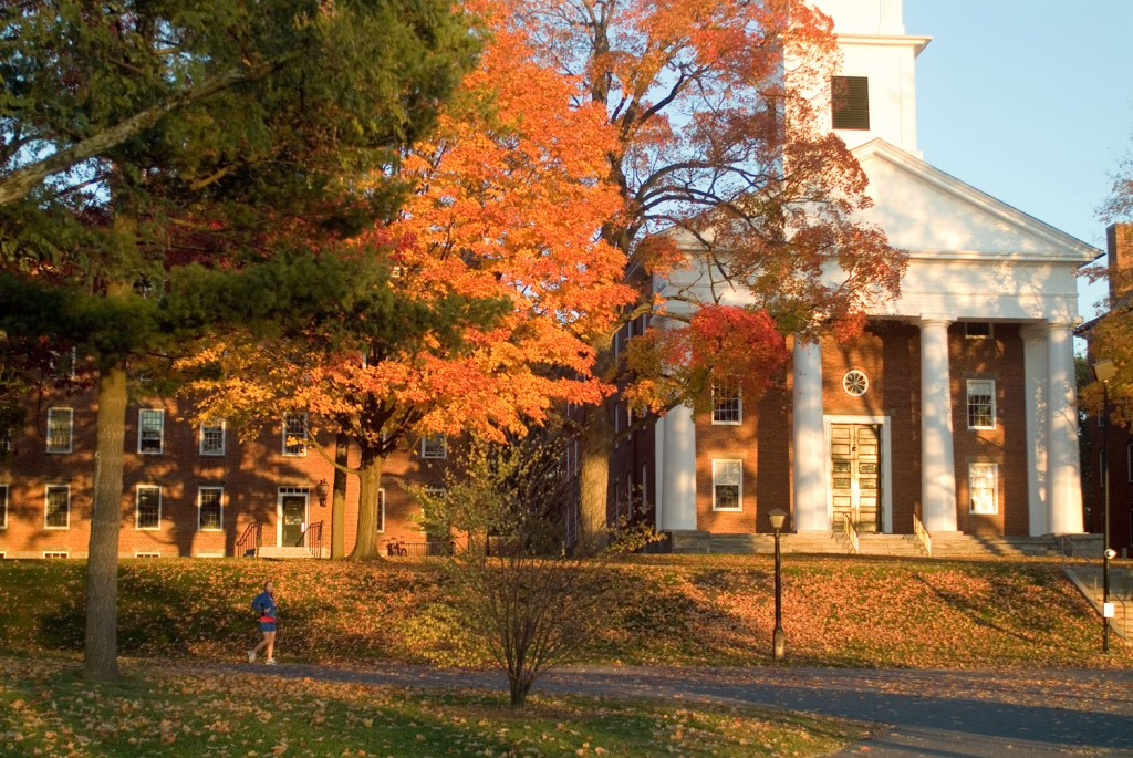 Amherst College small colleges in Massachusetts